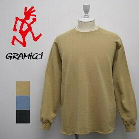 メンズ/GRAMICCI グラミチ/クルーネック スウェット 裏パイル/9517