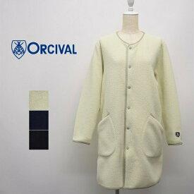 レディース/ORCIVAL オーシバル オーチバル/ノーカラー ボア ロング コート ジャケット/RC-9195