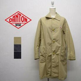 レディース/ DANTON ダントン/長袖 ステンカラー ロング コート カバーオール ジャケット 無地 /JD-8037NTF