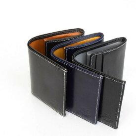 財布/Whitehouse Cox ホワイトハウス コックス/HOLIDAY LINE ホリデーライン 三つ折り ミニ財布 ブライドルレザー/S1975HL BRIDLE
