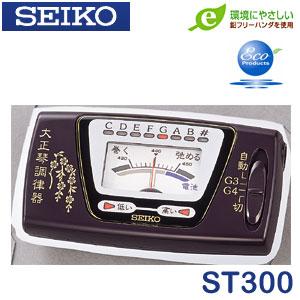 セイコー(SEIKO) 大正琴チューナー ST300 ブラック