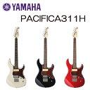 【送料無料】 YAMAHA(ヤマハ) Electric Guitar(エレキギター) PACIFICA311H