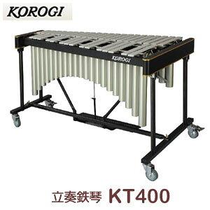 こおろぎ(コオロギ) 立奏鉄琴 KT400 37鍵 C40〜C76 3オクターブ  お客様組立