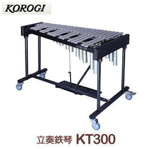 こおろぎ(コオロギ) 立奏鉄琴 KT300 37鍵 C40〜C76 3オクターブ お客様組立