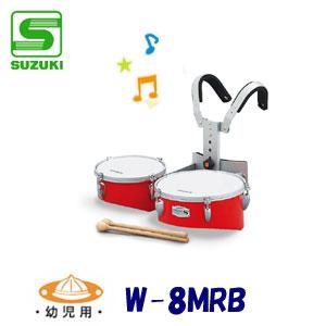 【幼児用】 SUZUKI(スズキ) ティンプトンドラム(木胴・マリキータシリーズ) ツイン W-8MRB 【送料無料】