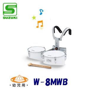 【幼児用】 SUZUKI(スズキ) ティンプトンドラム(木胴・マリキータシリーズ) ツイン W-8MWB 【送料無料】