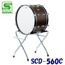 SUZUKI(スズキ) コンサートバスドラム(大太鼓) 22インチ 木銅 SCD-560C 【送料無料】