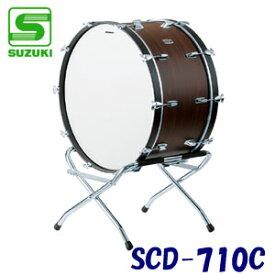 SUZUKI(スズキ) コンサートバスドラム(大太鼓) 28インチ 木銅 SCD-710C 【送料無料】