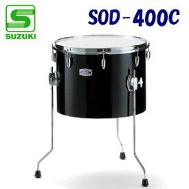 【幼児用】 SUZUKI(スズキ) 音階ドラム(大太鼓) 16インチ 木銅 SOD-400C 【送料無料】