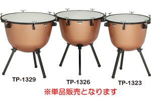 【送料無料】【23インチ】YAMAHA(ヤマハ)ティンパニTP-1323※単品販売となります。※沖縄・東北・北海道・離島は、別途送料がかかります。購入前に送料をご確認下さい。