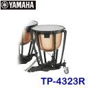 【送料無料】【23インチ】 ヤマハ ペダルティンパニ TP-4323R※単品販売となります。 ※東北地方・沖縄県は追加送…