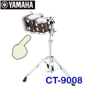 ヤマハ コンサートトムトム オーク(8インチ) CT-9008