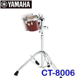 ヤマハ コンサートトムトム バーチ(6インチ) CT-8006