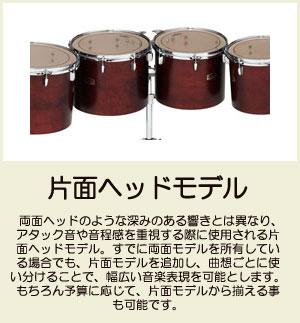 【送料無料】ヤマハコンサートトムトムバーチ(16インチ)CT-8016