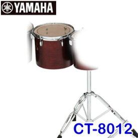 ヤマハ コンサートトムトム バーチ(12インチ) CT-8012