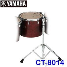 ヤマハ コンサートトムトム バーチ(14インチ) CT-8014