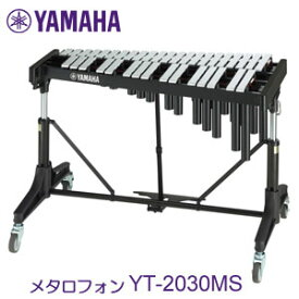 ヤマハ メタロフォン YT-2030MS *お客様組立