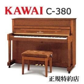 楽天市場】カワイ アップライトピアノの通販