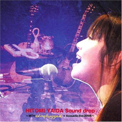 【CD部門閉鎖のため在庫品処分特価】ZZCD-80017 矢井田瞳/Sound drop 〜MTV【新品未開封】※注意事項をご確認の上ご注文下さい。