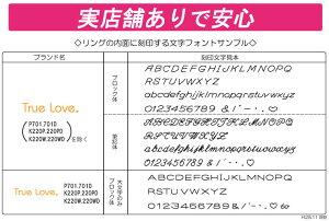 【ペアリング2本1組】TrueLovePt900&K18M097(ダイヤなし)M097D(ダイヤあり)結婚指輪(マリッジリング)PILOT(パイロットコーポレーション)トゥルーラブ【送料無料】