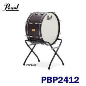 24インチ Pearl(パール) PBP2412 コンサートバスドラム(アンサンブルシリーズ) ※スタンド別売り
