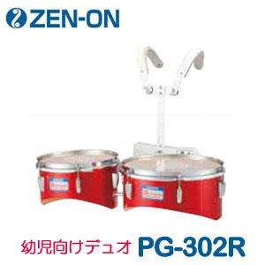 【送料無料】ZEN-ON(ゼンオン) マーチング デュオ・ドラム(バンビーナ PGシリーズ) PG-302R カーディナルレッド ※東北地方は追加送料300円・北海道・沖縄県は追加送料500円が別途必要となります。