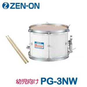 【送料無料】ZEN-ON(ゼンオン) マーチング スネア・ドラム(バンビーナ PGシリーズ) PG-3NW ピュアホワイト ※東北地方は追加送料300円・北海道・沖縄県は追加送料500円が別途必要となります。