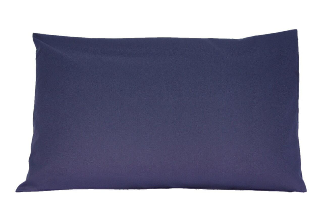 枕カバー 50cm×75cm用 US Queen size 20inch x 30inch 合わせ式 cotton 100% ピローケース カラー: ブラック / レッド/ ネイビー / ピンク / オレンジ / ダークグリーン / ライトグリーン / イエロー / アイボリー / ブラウン