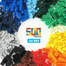【あす楽】レゴ 互換 ブロック 500ピース クラシックブロック 男の子 500ピース クリエイティブパーツ 12色 8種類の仕様