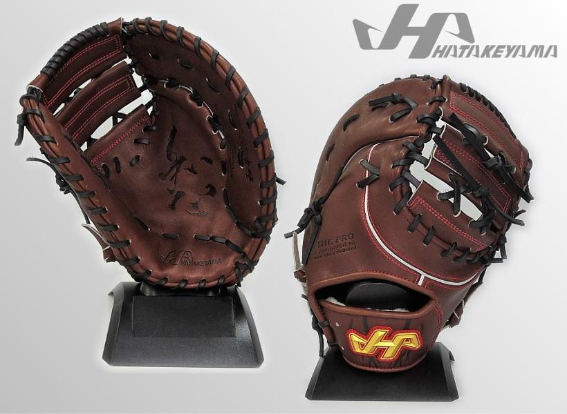 ハタケヤマ HATAKEYAMA 硬式ファーストミット 一塁手用 PBWシリーズ PBW-7301 型付け無料 送料無料 オンネーム刺繍サービス ベースボールTS