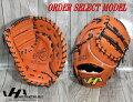 ハタケヤマHATAKEYAMA硬式ファーストミット一塁手用スペシャルオーダープロショップセレクトモデル「心」PRO-7301型付け無料送料無料日本製ベースボールTS