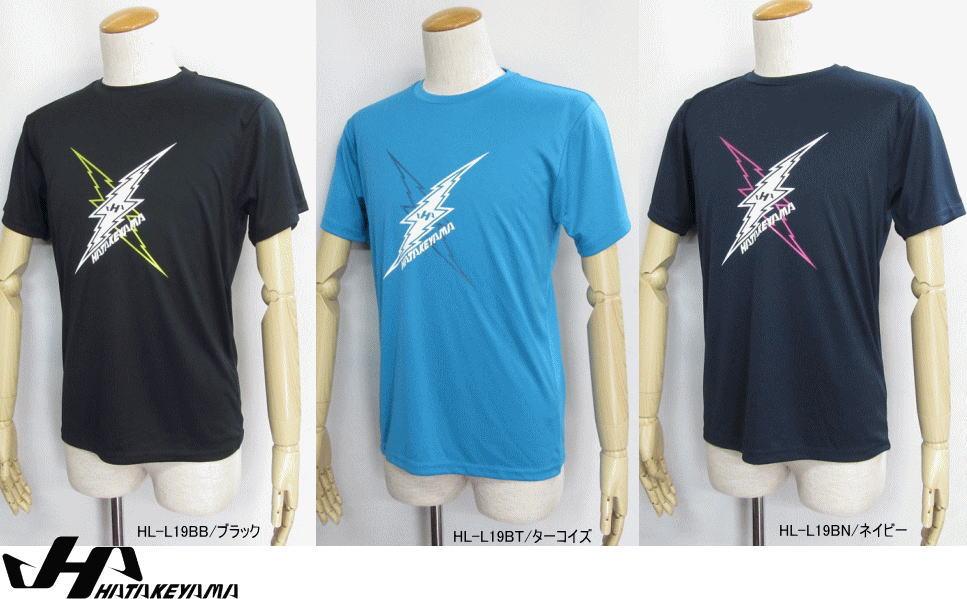 ハタケヤマ HATAKEYAMA 半袖 Tシャツ HF-L19B ライト素材 ロゴプリント入り 2018年展示会限定モデル