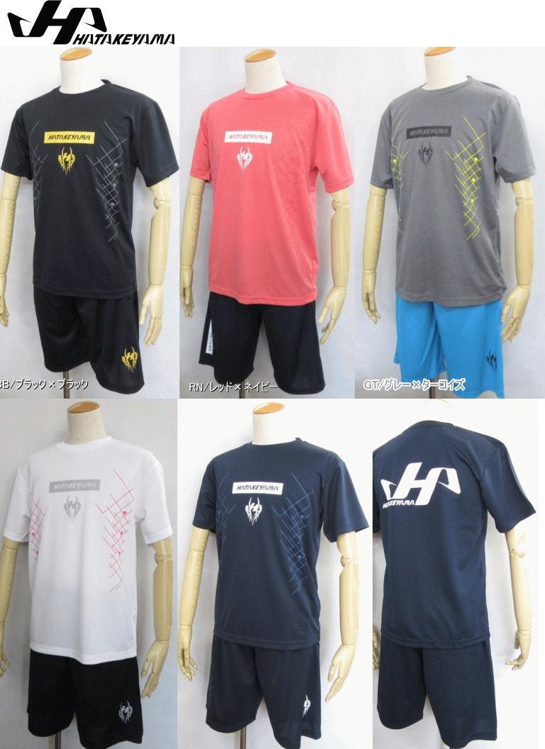 ハタケヤマ HATAKEYAMA 半袖プラTシャツ&ハーフパンツ 上下セット HF-ZP18 ロゴプリント入り 2018年展示会限定モデル