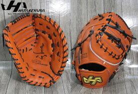 ハタケヤマ HATAKEYAMA 硬式グラブ ファーストミット 一塁手用 V-F5HR Vシリーズ 型付け無料 送料無料 オンネーム刺繍サービス 和牛革使用 日本製