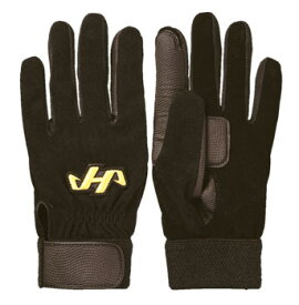 ◆プロも愛用しています◆パイル生地使用◆ハタケヤマ捕手用手袋◆BGM-70PRO(B)