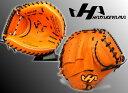 ◆送料無料◆オンネーム刺繍サービス◆ハタケヤマ≪Kシリーズ≫硬式キャッチャーミット/シェラームーブ仕様 K-M01AB