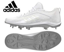 アディダス adidas 野球スパイク FY1800 アディゼロ スタビル 5-tool 白スパイク ローカット 高校野球対応 樹脂底埋め込み金具 送料無料
