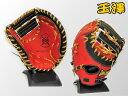 ◆送料無料◆タマザワ・ソフトボール用キャッチャーミット兼ファーストミット◆TSF-BR170