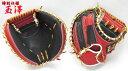 タマザワ 玉澤 軟式 キャッチャーミット 二十二番特 和牛革使用 ショップセレクト限定品 日本製 オンネーム刺繍サービ…