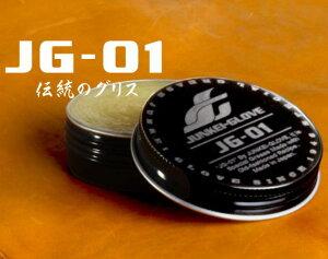 ジュンケイグラブ JUNKEIGLOVE グローブ用 グラブ用グリス JG-01 ベースボールTS