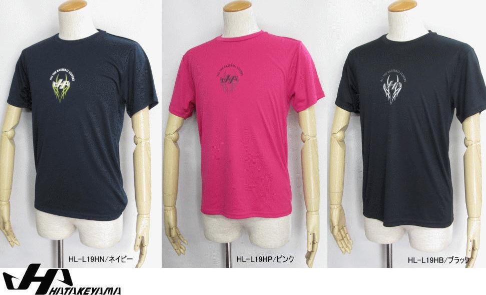 ハタケヤマ HATAKEYAMA 半袖 Tシャツ HF-L19H ライト素材 ロゴプリント入り 2018年展示会限定モデル