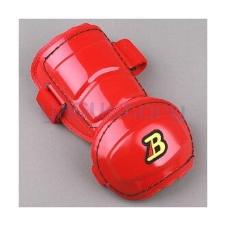 Belgard BELGARD Irmgard red AL810 (elbow guard)