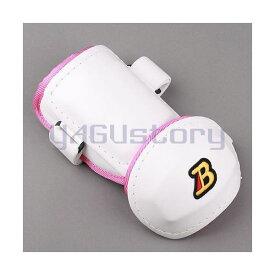 ベルガード BELGARD プロ仕様 合皮巻きタイプ アームガード ホワイト&ピンク AL811 (エルボーガード)
