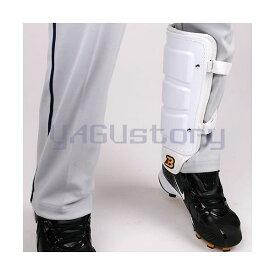 ベルガード BELGARD フットガード 足甲なし ホワイト FG610 レッグ ガード 高校野球対応カラー