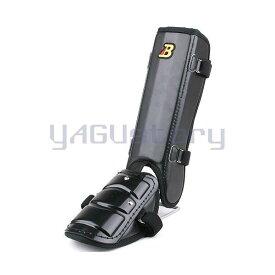 ベルガード BELGARD プロ仕様 合皮巻きタイプ フットガード ロングタイプ ブラック FG910 レッグ ガード 高校野球対応カラー Bマーク選択可能