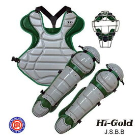 送料無料 JSBB公認 軟式野球用 キャッチャーセット HI-GOLD グレー×グリーン