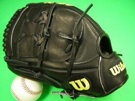 送料無料 WILSON ウィルソン Wilson 海外モデル 硬式用 左投げ用 投手用 A2000 CK22GM Clayton Kershaw's Game Model Glove