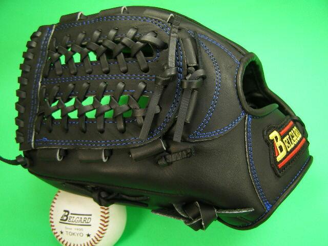 送料無料!型付け加工無料 ベルガード BELGARD 左投げ用 内野用 ブラック×ブルー糸 野球ソフトボール兼用 硬式野球対応