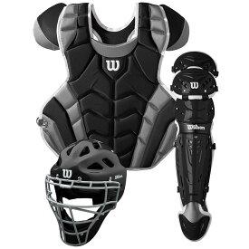 送料無料 ウィルソン WILSON 硬式野球用 キャッチャーセット ブラック×グレー C1K Catcher's Gear Kit - Adult マスク・プロテクター・レガース 収容バッグ付き