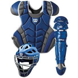 送料無料 ウィルソン WILSON 硬式野球用 キャッチャーセット ブルー×グレー C1K Catcher's Gear Kit - Adult マスク・プロテクター・レガース 収容バッグ付き